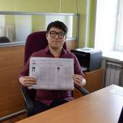 Authoritative South Korean newspaper Chungbuk publishes article by ILS student Sim Eonjin