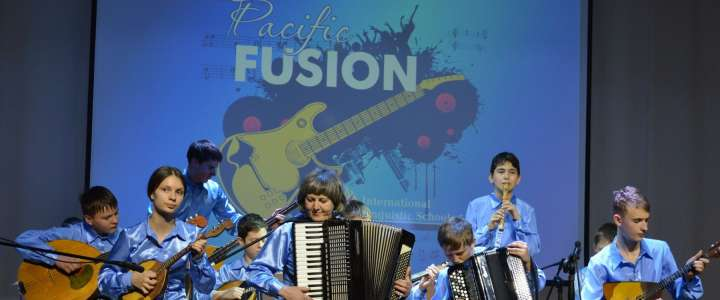 "II International Children's Jazz Festival ""Pacific Fusion"" – a truly international event"