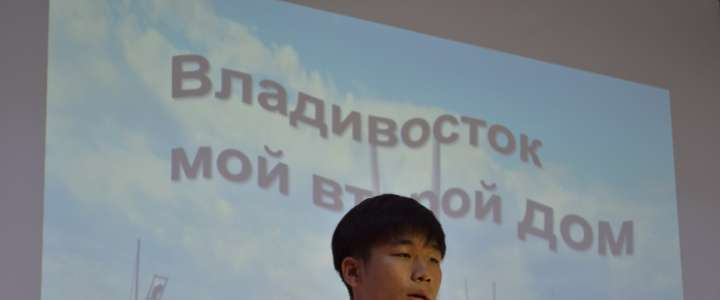 ILS 11th grade Korean student wins the 6th International Russian Language Internet competition
