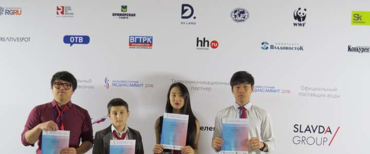 ILS student successfully speaks at the 3rd Far Eastern Media Summit