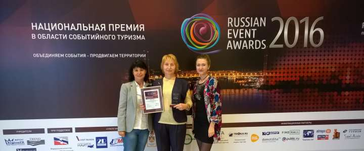 """Pacific Fusion"" wins Grand Prix National Prize ""Russian Event Awards"" for tourism area"