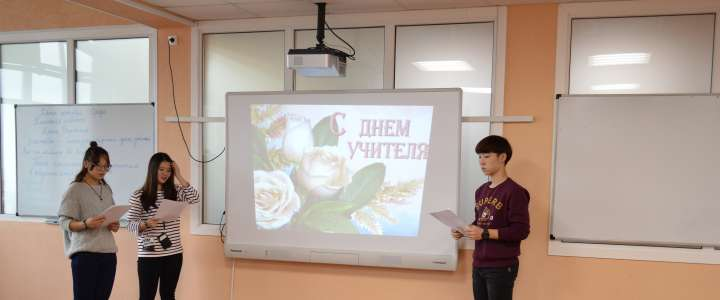 ILS students learn how Teachers' Day in Russia differs from this holiday in other countries