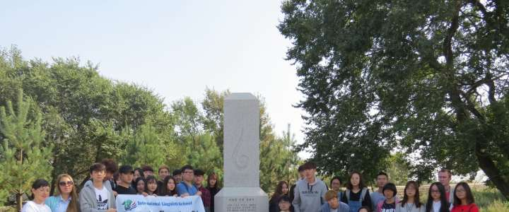 Korean students from ILS visit memorial to Korean patriot Lee Sang Sul and Korean history museum in Ussuriisk