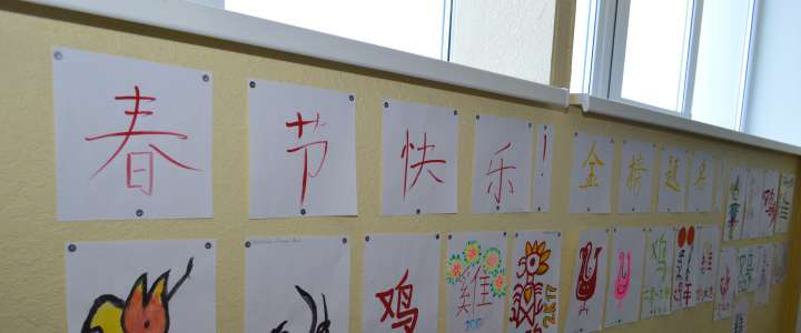 Calligraphy exhibition by ILS students