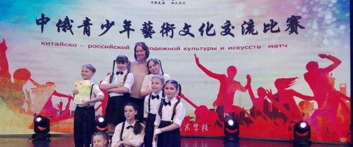"""Water Colors"" led by ILS teacher named best in China"