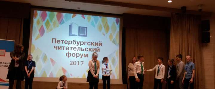 ILS 6th graders participate in St Petersburg readers' forum