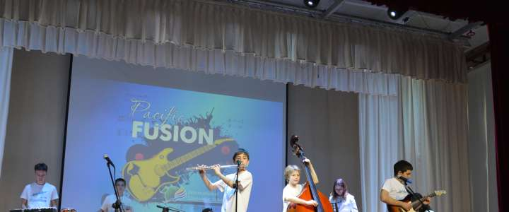 Jazz composition range to delight audiences at Pacific Fusion, 20-21 April