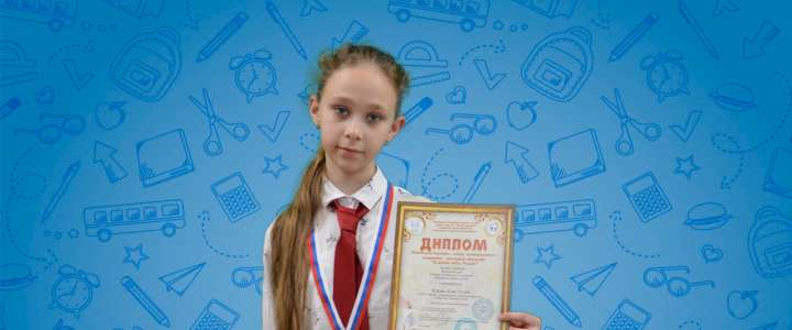 "ILS 5th grader Anna Zhukova prizewinner at regional competitive exhibition ""I love you, Russia!"""