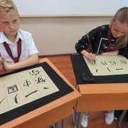ILS students strive to be the best in calligraphy competition