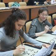 12th Primorye Regional Calligraphy Competition: of 130 finalists, 9 from ILS