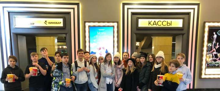 ILS students learn about Japanese animation