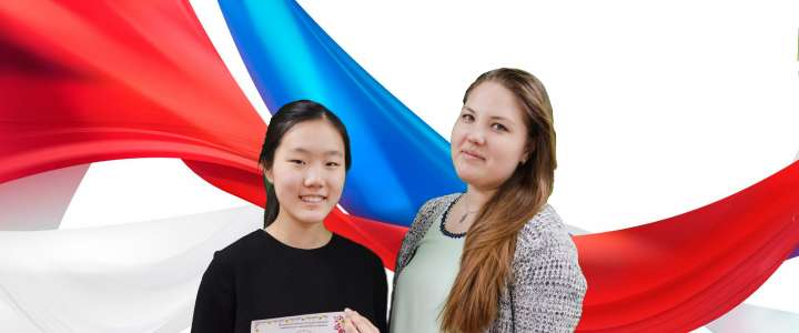 "ILS 8th grader Cho Sein prize winner at 3rd International Inter-university Festival for Foreign Students ""I study in Russia"""