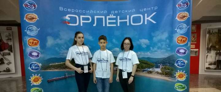 "Journalists from ILS school newspaper Fox Tails tak epart in 4th All-Russian Young Journalists Festival ""Media-Wave"" in ""Orlenka"""