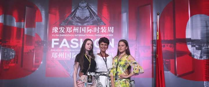 ILS designers win prizes during International Fashion Week in China