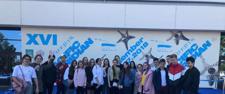 ILS students visit Pacific Meridian Film Festival