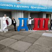 ILS students participate in 4th regional rally of the Russian School Students' Movement