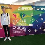 ILS 9th graders participate in Primorye Youth Forum