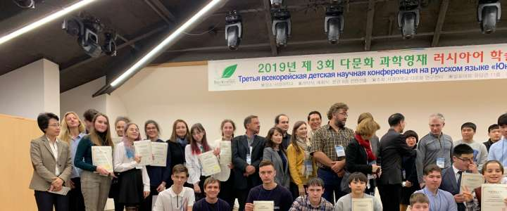"ILS students take top spots at ""Young researcher"" scientific conference at Sogang University"