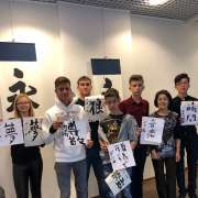 ILS students learn calligraphy