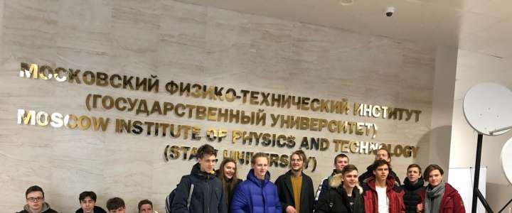 Training session in Moscow: MIPT