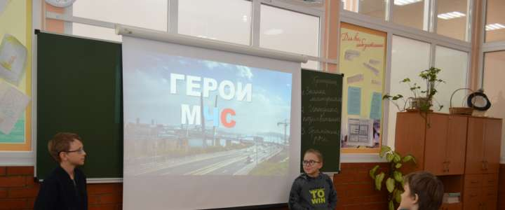 On the eve of Defender of the Fatherland Day ILS pupils study the heroic professions of peacetime
